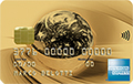 mydrive American Express Gold