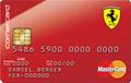 Ferrari Fan Card